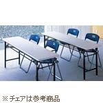 ジョインテックス 折りたたみテーブル W1800 x D450【YDKG-tk】【fs2gm】【fs3gm】