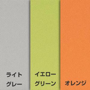 【送料無料】【smtb-TK】AIR FRET エアフレットR型(曲線型)用クロス (ライトグレーorイエローグリーンorオレンジ)【YDKG-tk】【fsp2124】【fs2gm】【fs3gm】