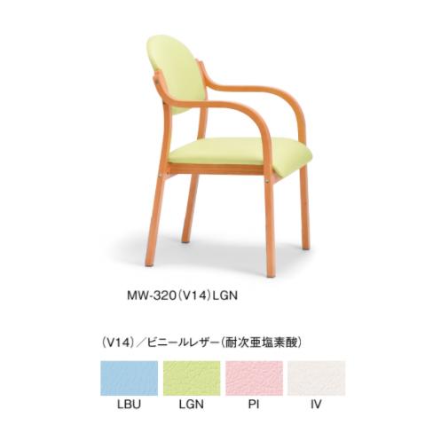 【AICO】ミーティングチェア (肘付き抗菌性ビニールレザー張りタイプ) MW-320【アイコ】 / オフィスチェア、ワークチェア、事務椅子 10P03Sep16
