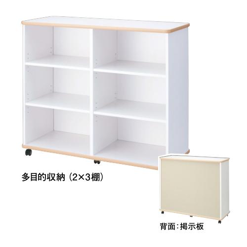 【PLUS】多目的収納(2×3棚)(収納E5)OE-105PC-D<W1200×D480×H1050mm> (学校、教育施設向け)【プラス】 10P03Sep16