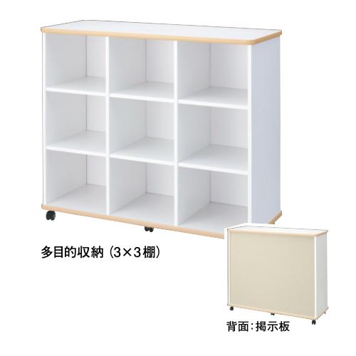 【PLUS】多目的収納(3×3棚)(収納E5)OE-105PC-T<W1200×D480×H1050mm> (学校、教育施設向け)【プラス】 10P03Sep16
