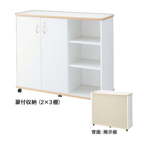 【PLUS】扉付収納(2×3棚)(収納E5)OE-105PC-UA<W1200×D492×H1050mm> (学校、教育施設向け)【プラス】 10P03Sep16