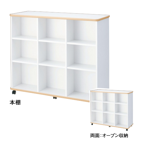 【PLUS】本棚(収納E5)OE-105WC-T<W1200×D480×H1050mm> (学校、教育施設向け)【プラス】 10P03Sep16