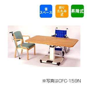 【DLM】折りたたみ式多目的昇降テーブル FCタイプ 天板:メラミン化粧版 <W2100×D900×H600(~790)>CF-219 10P03Sep16