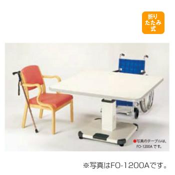 【DLM】折りたたみ式テーブル FOタイプ 天板:ナラ集成材 <W1500(丸型)×D1200×H670>FRO-1500N 10P03Sep16