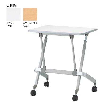 【PLUS】一人用フォールディングテーブル FXテーブル(幕板なし) FX-150(W650×D450×H700mm) <ホワイト、メープル> 【プラス】 10P03Sep16