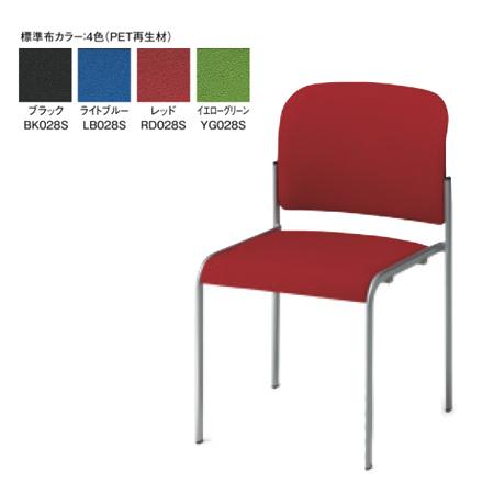 【PLUS】スタッキングチェア MC-120 肘なし布張り MC-120S (W458×D546×H760mm) <ブラック、ライトブルー、レッド、イエローグリーン> 【プラス】 / オフィスチェア、ワークチェア、事務椅子 10P03Sep16
