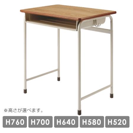 【PLUS】 スクールデスク・イス 学習机(固定式) PSS-NE <H760、H700、H640、H580、H520>【プラス】 / デスク、机、両袖、片袖、事務、オフィス 10P03Sep16