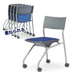 チェア ミーティングチェア (肘なし、樹脂脚タイプ) AICO MC-121 全66色【アイコ】 / オフィスチェア、ワークチェア、事務椅子 10P03Sep16