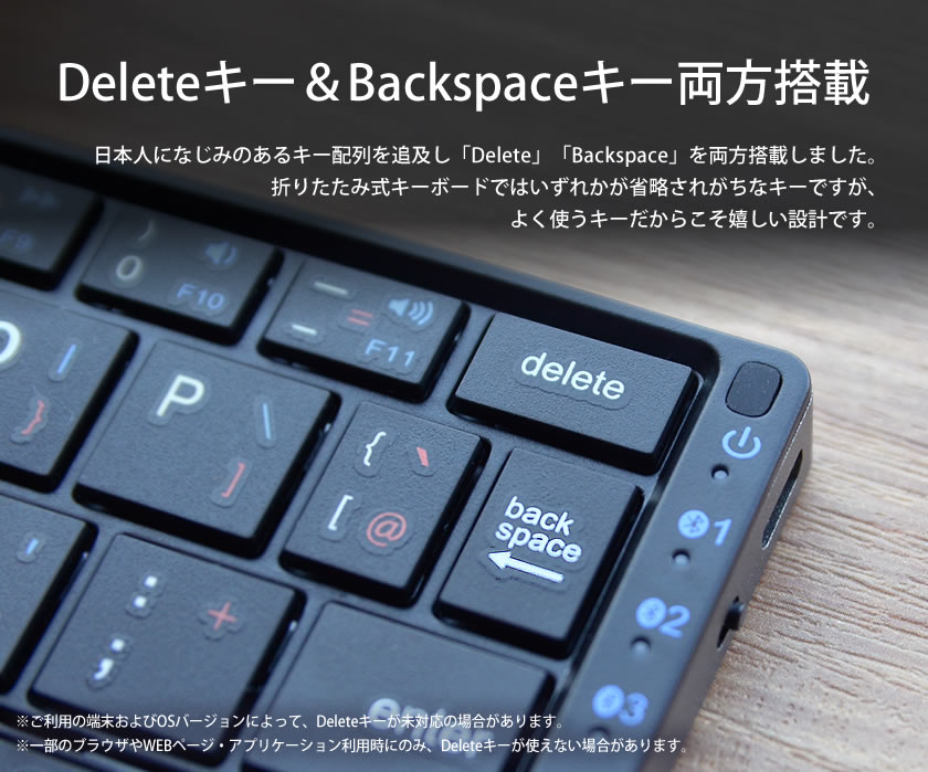 bluetooth folding keyboard iPhone iPad Android black 3E-BKY6OF-GY TRI Slim  Bluetooth keyboard for exclusive use of the Bluetooth keyboard wireless