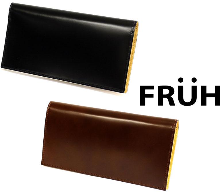 【FRUHフリュー】コードバン・スマートロングウォレット GL021 【送料無料】