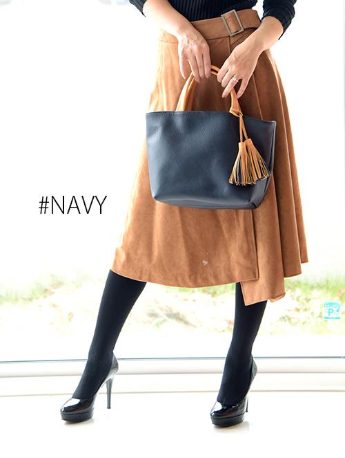oga-nicoオリジナルタッセルトートバッグ日本製 鞄 軽量 bag タッセルバッグ タッセルトート  タッセルバッグ ハンドメイド