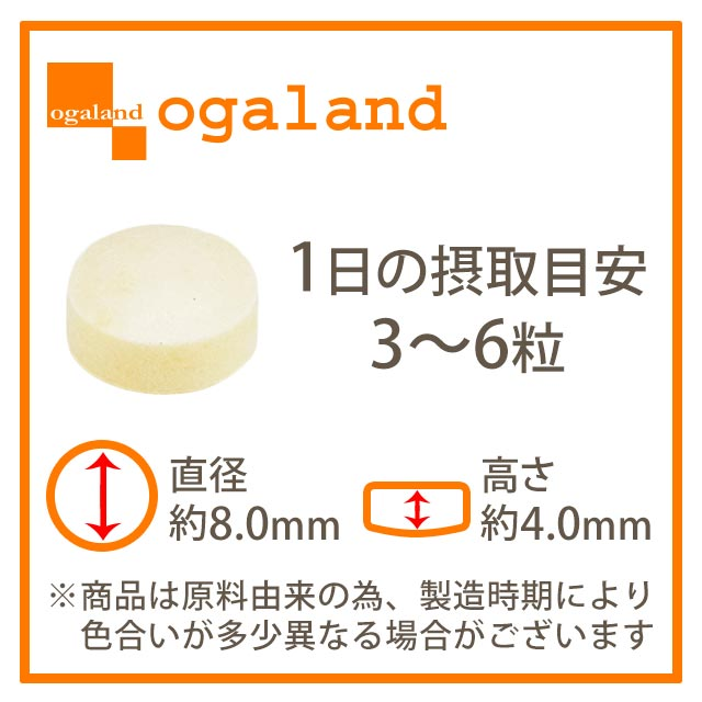 Vitamin C(Large capacity) 270mg × 270 tablets