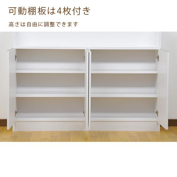 Kitchen Open Shelving Depth: Ogamoku: Flat Counter Under The Storage Door 120 Cm Tall