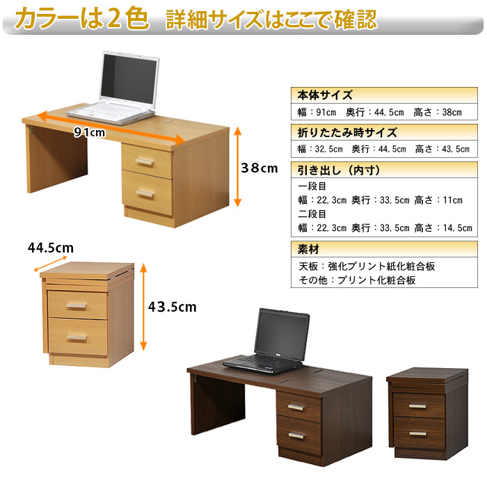 Folding Tatami Style Computer Desk Wood Low Table Lo Type