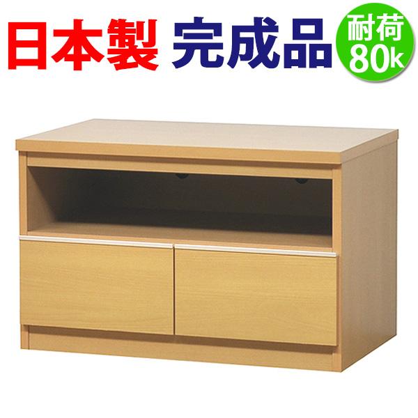 テレビ台 ローボード 74 ナチュラル【完成品】tv台 テレビボード