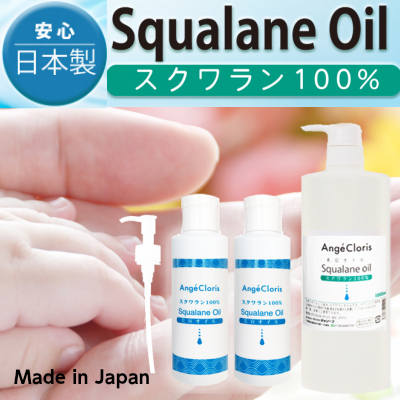 squalane100% 1L+ 100ml×2 无添加 更加安全 更加安全 深海 天然 无添加 100ml×2 pure squalene, BloomBroome:07937f39 --- officewill.xsrv.jp