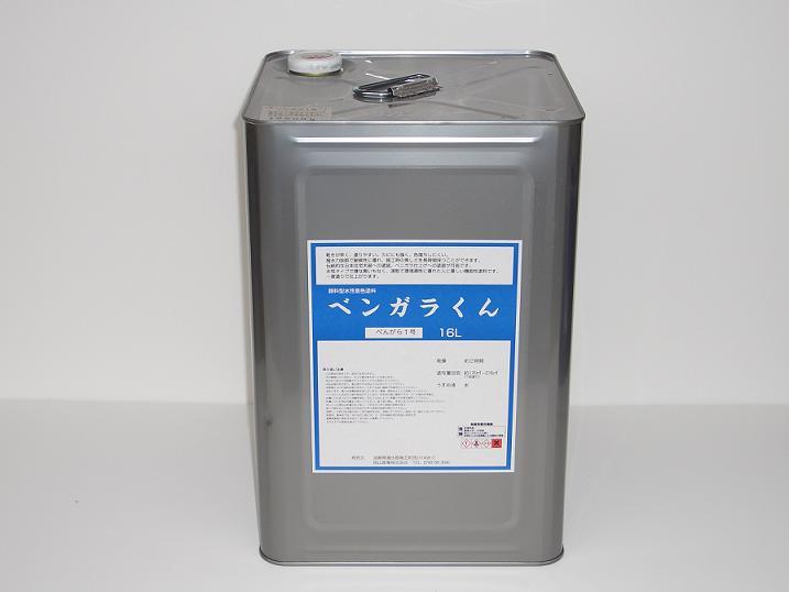 ベンガラくん(古色べんがら塗料) 16L缶