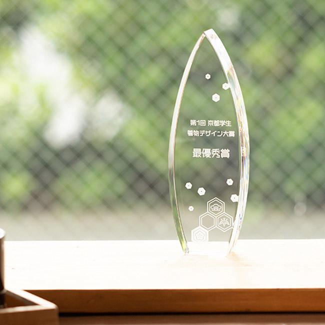 シンプルなデザインのトロフィー型クリスタル タイトル 日本未発売 賞 名前 ロゴなどをまとまりよく配置できます 送料無料 Mサイズ トロフィー クリスタル ガラス サイズ 加工費込 表彰楯 表彰状 M [ギフト/プレゼント/ご褒美] 記念品 名入れ クリスタル楯 OGT-009