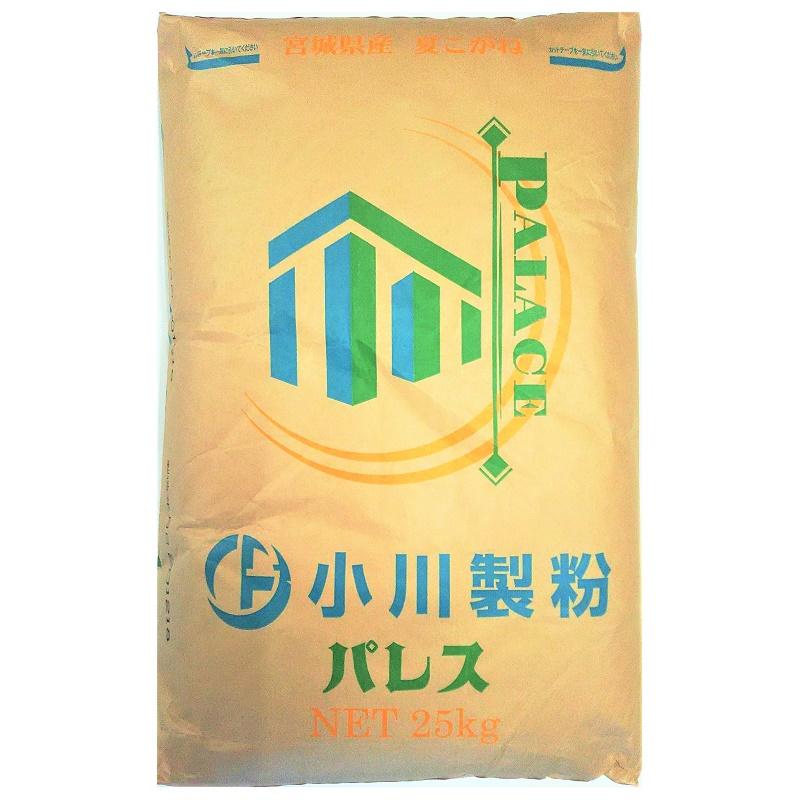 小川製粉 小麦粉 強力粉 スピード対応 全国送料無料 25kg パン用粉 パレス 供え