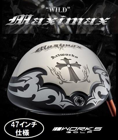 ワークスゴルフ ワイルド マキシマックス ワークテック V-SPEC αIIカーボンシャフト ドライバー 47インチ仕様