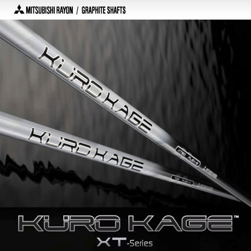 三菱レイヨン KUROKAGE XT クロカゲ XT 60/70/80 カーボンシャフト KURO KAGE XT 日本正規品 日本仕様 新品