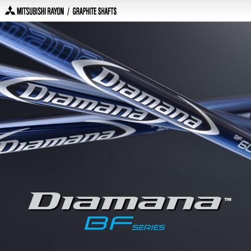 三菱レイヨン Diamana BF ディアマナ BFシリーズ  DIAMANA BF SERIES BF50/60/70/80 シャフト 日本正規品 新品
