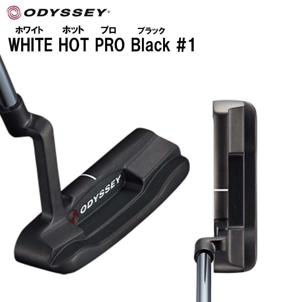 オデッセイ (ODYSSEY) WHITE HOT PRO Black #1 ホワイト・ホット プロ ブラック パター PT 日本正規品