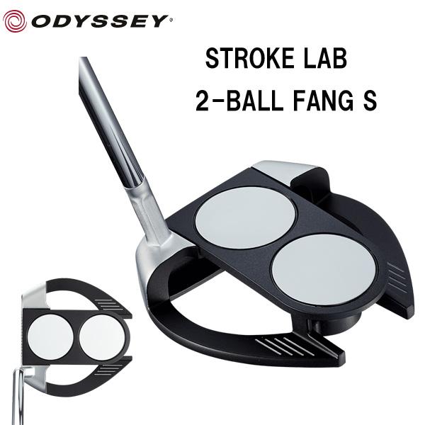 オデッセイ (ODYSSEY) ストローク・ラボ 2-BALL FANG S STROKE LAB 2-BALL FANG S パター PT 日本正規品 2019年