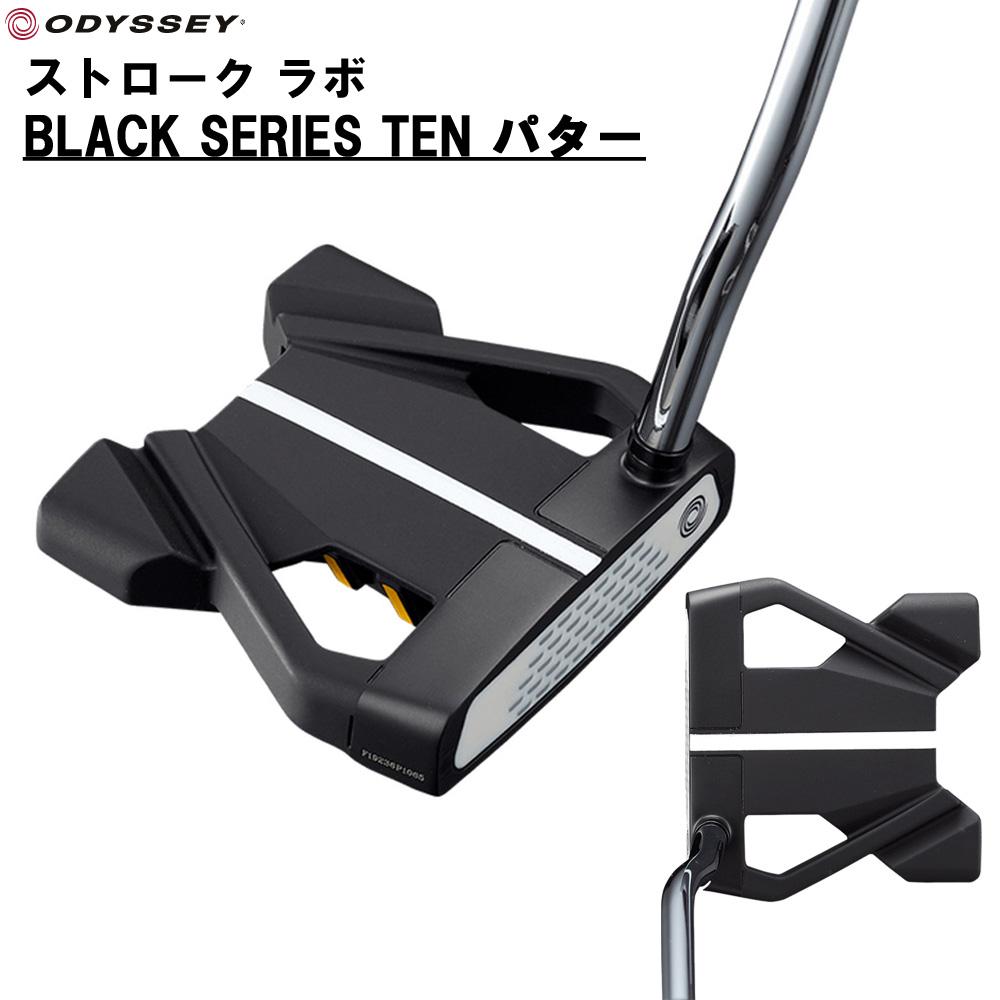 オデッセイ (ODYSSEY) ストローク・ラボ ブラックシリーズ STROKE LAB BLACK SERIES TEN パター PT 日本正規品 2019年
