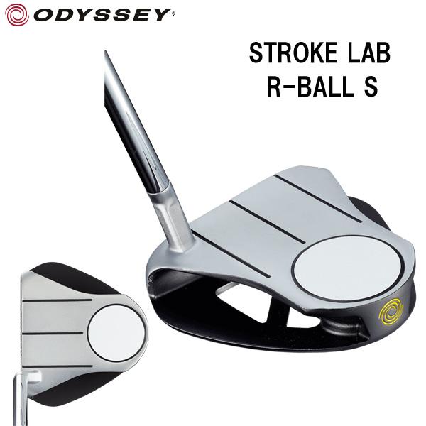 オデッセイ (ODYSSEY) ストローク・ラボ R-BALL S STROKE LAB R-BALL S パター PT 日本正規品 2019年