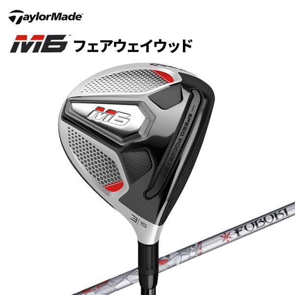 テーラーメイド M6 フェアウェイウッド FUBUKI TM5 2019 純正シャフト 日本正規品