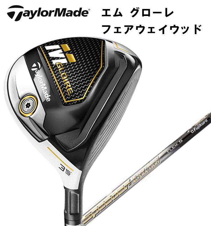 テーラーメイド M GLOIRE フェアウェイウッド Mグローレ Speeder EVOLUTION TM 純正シャフト 日本正規品