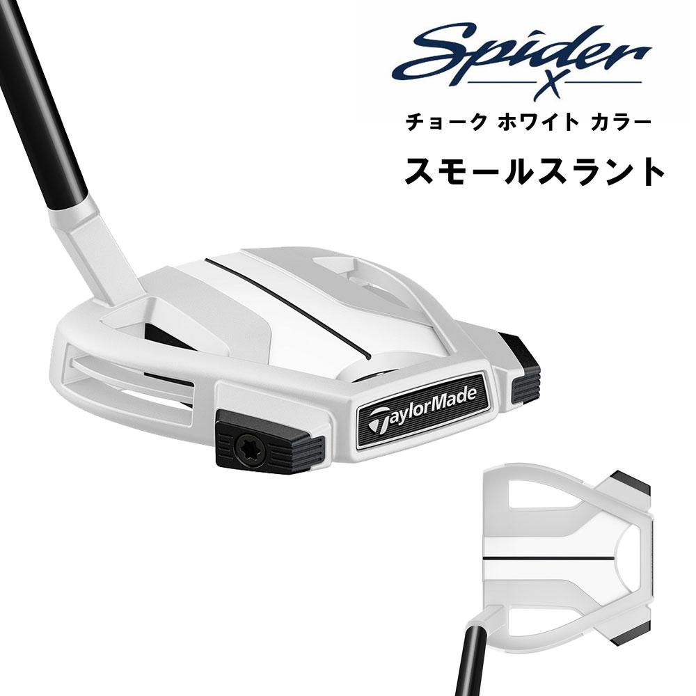 スパイダー X スモールスラント パター チョークホワイト CHALK 白い テーラーメイド 日本正規品