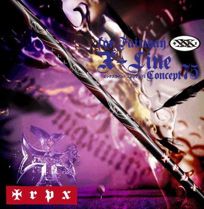 TRPX トリプルエックス X-ライン コンセプト75 X-LINE CONCEPT75 カーボンシャフト トリプルX 新品