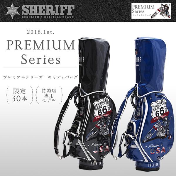 シェリフゴルフ (SHERIFF) プレミアムシリーズ キャディバッグ 限定生産 シェリフ カート CB【限定30本】 SP-001