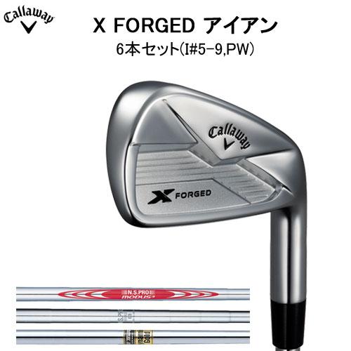 キャロウェイ (Callaway) X FORGED アイアン 6本セット (I#5-9、PW) スチールシャフト 日本正規品