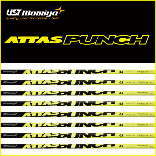 USTマミヤ アッタス パンチ ATTAS PUNCH 8 UST Mamiya シャフト 新品
