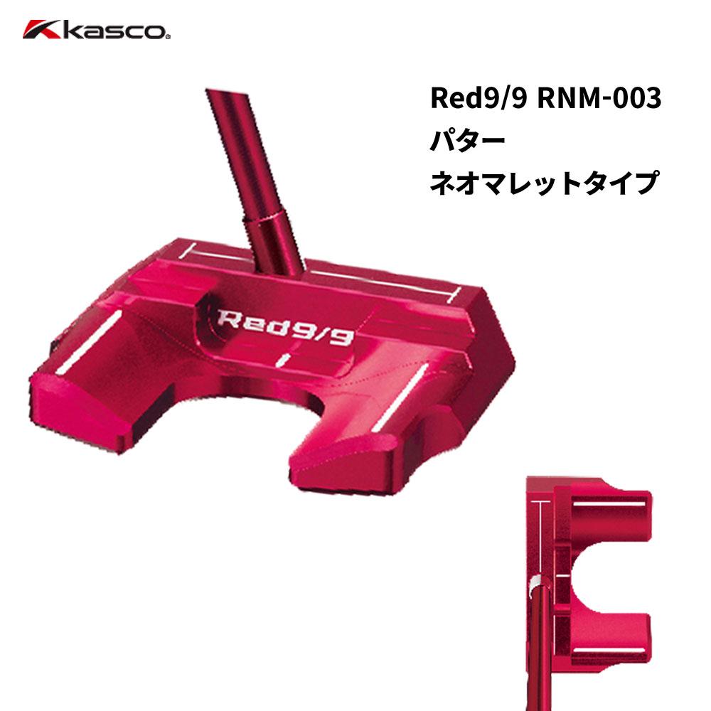 キャスコ パター Red9/9 RNM-003 ネオマレットタイプ 日本正規品