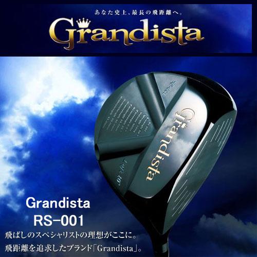 グランディスタ (GRANDISTA) RS-001 ドライバー ヘッド Grandista