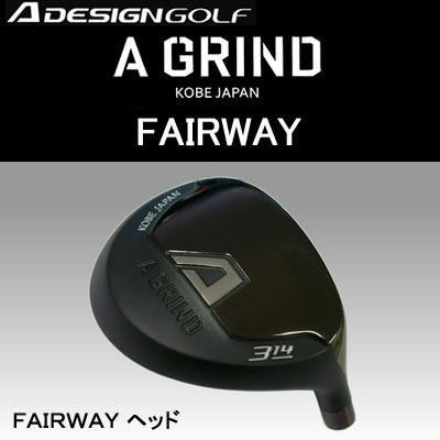 Aデザインゴルフ (A DESIGN GOLF) A GRIND FAIRWAY Aグラインド フェアウェイ ヘッド単体