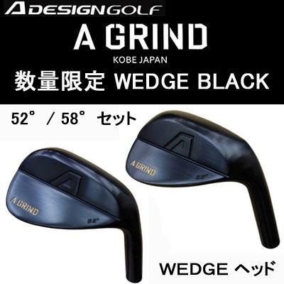 Aデザインゴルフ (A DESIGN GOLF) A GRIND WEDGE BLACK Aグラインド ウェッジ ブラック ヘッド単体セット 限定 52度、58度 セット