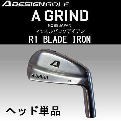 Aデザインゴルフ (A DESIGN GOLF) A GRIND IRON R1 BLADE Aグラインド アイアン マッスルバック ヘッド単体 単品
