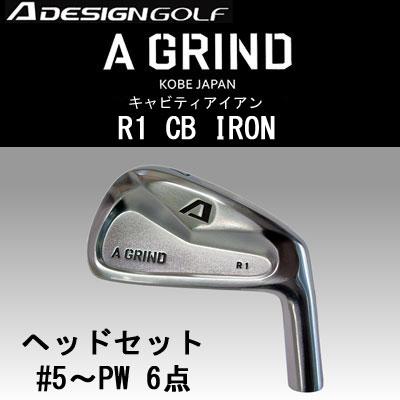 Aデザインゴルフ (A DESIGN GOLF) A GRIND IRON R1 CB Aグラインド アイアン キャビティ ヘッドセット(#5~PW)