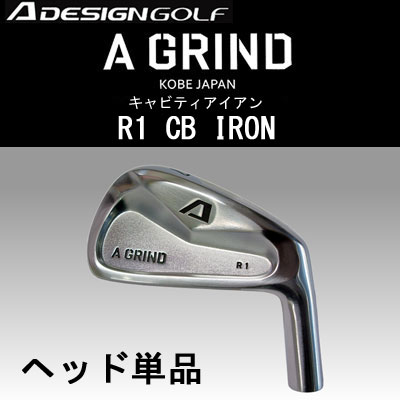 Aデザインゴルフ (A DESIGN GOLF) A GRIND IRON R1 CB Aグラインド アイアン キャビティ ヘッド単体 単品
