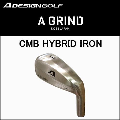 Aデザインゴルフ (A DESIGN GOLF) CMB HYBRID IRON Aグラインド ハイブリッド アイアン ヘッド単体