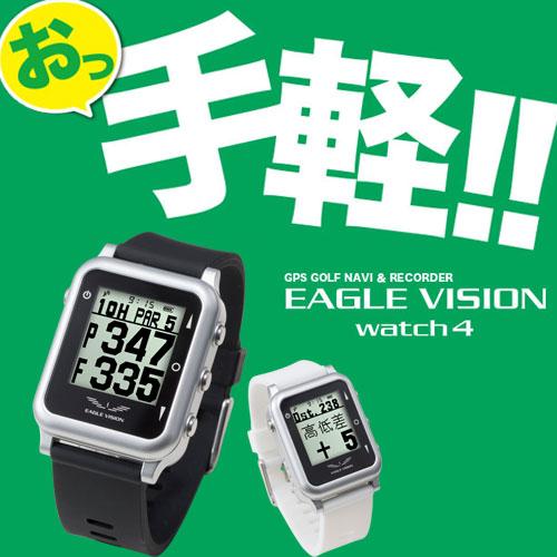 【史上最も激安】 イーグルビジョン ウォッチ4 GPS ゴルフナビ EAGLE VISION EV-717 watch4 EV-717 VISION EAGLE 朝日ゴルフ, へんじんもっこ:8a83bfbf --- hortafacil.dominiotemporario.com