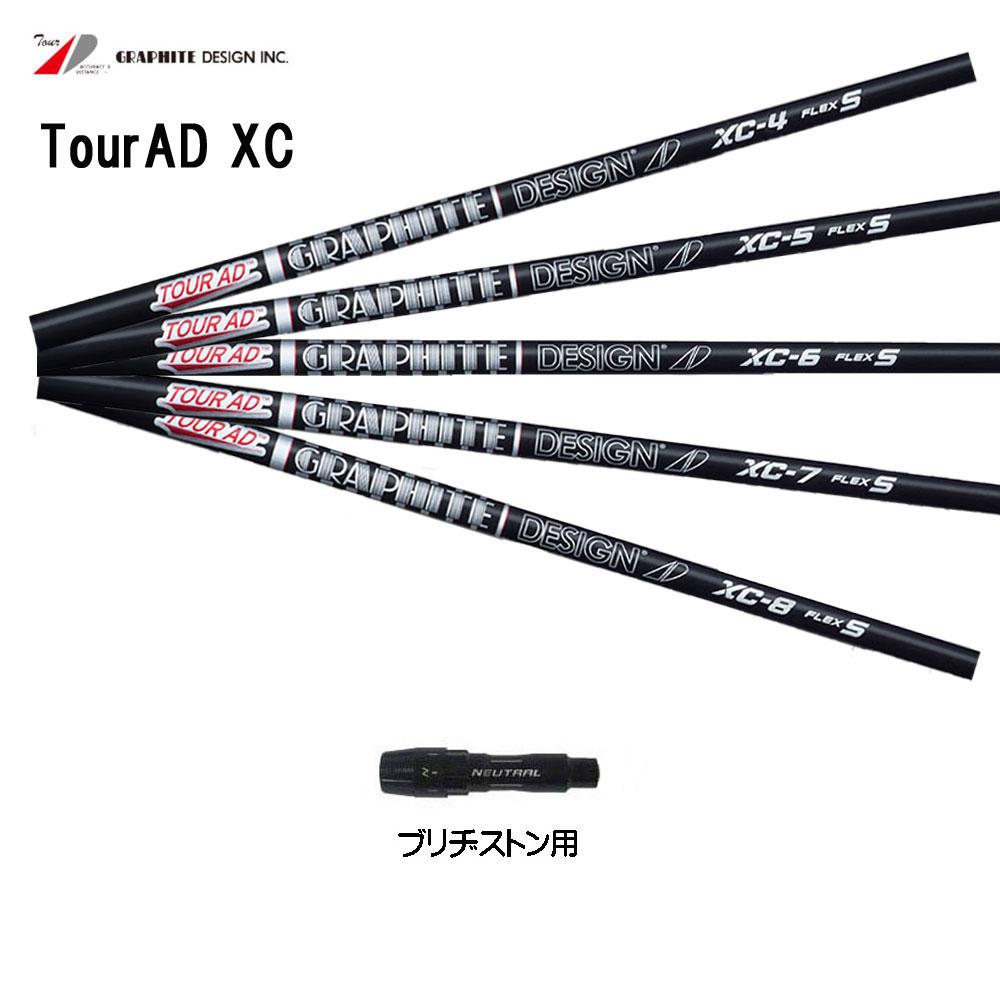 ツアーAD XC ブリヂストン用 新品 スリーブ付シャフト ドライバー用 カスタムシャフト 非純正スリーブ Tour AD XC