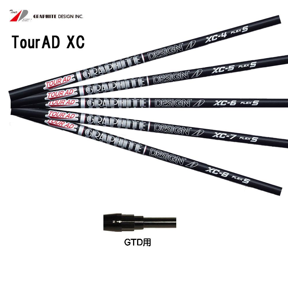 ツアーAD XC GTD用 新品 スリーブ付シャフト ドライバー用 カスタムシャフト 非純正スリーブ Tour AD XC