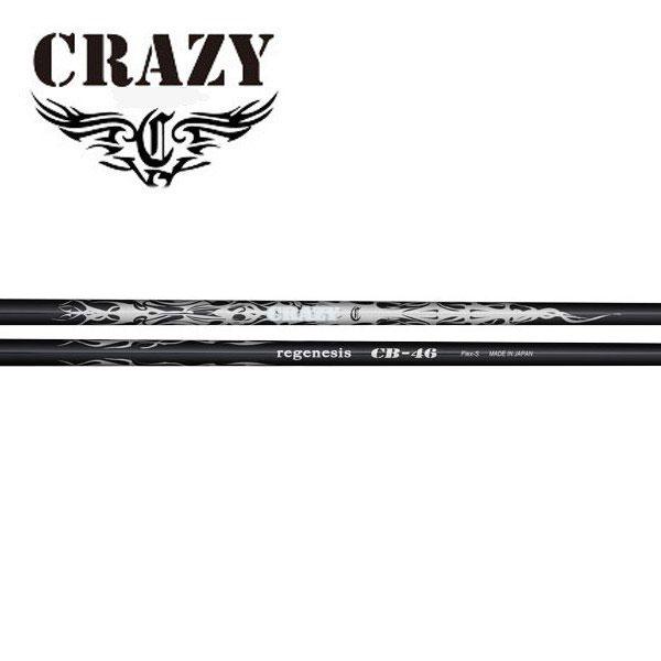 クレイジー (CRAZY) リジェネシス CB-46 REGENESIS CB-46 シャフト(ドライバー用) 日本正規品 日本仕様 新品